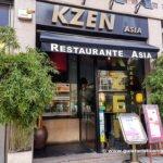 Entrada al restaurante Kzen